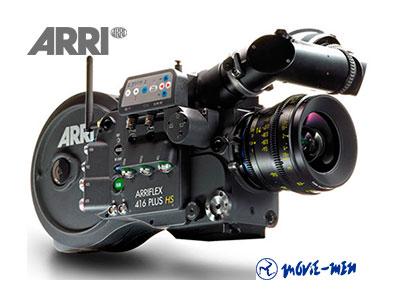 400-ARRI-416-H.S