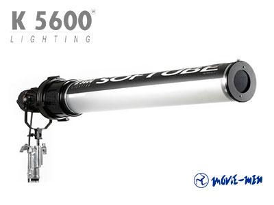 400x300_03-–-SOFTUBE-800
