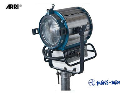 400x300_PROYECTOR-HMI-575-W