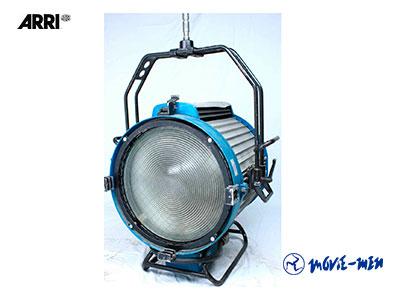 400x300_PROYECTOR-HMI-6-KW