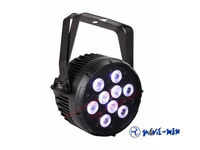400x300_Proyector-Cuarzo-Cegadoras-9-lamparas