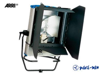 400x300_Proyector_HMI_serie_X-4-kw