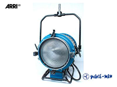 400x300_Ptoyector_HMI_2500_W