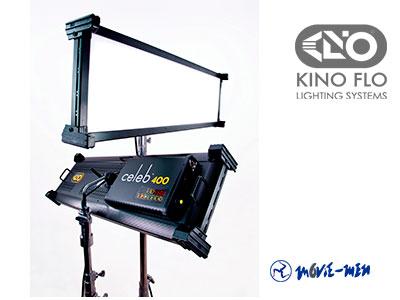 400x300_leds-CELEB-400-kino-flo
