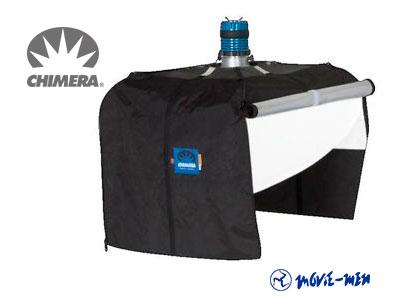 Chimera-Pancake-Lantern-L