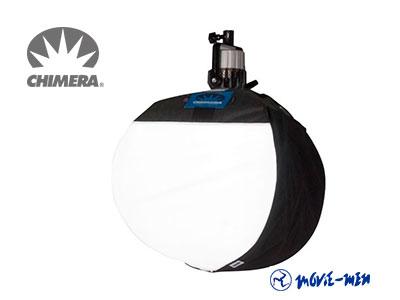 Chimera-Stándar-Lantern-30