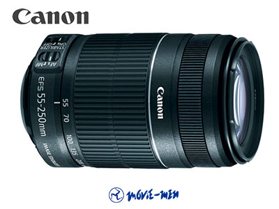 09-400-112-450-MM-CANON-f-4-2
