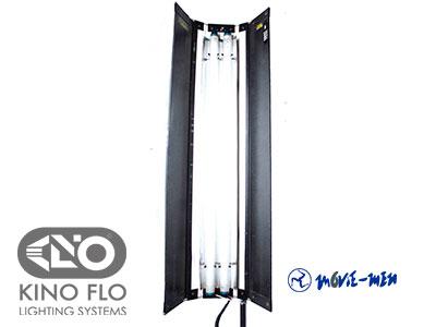 400x300_Fluorescencia-Kinoflo-2-Tubos-120-m