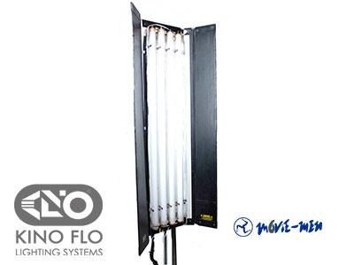 400x300_Fluorescencia-Kinoflo-4-Tubos-120-m