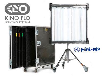 400x300_Fluorescencia-kino-Vista-Beam-600