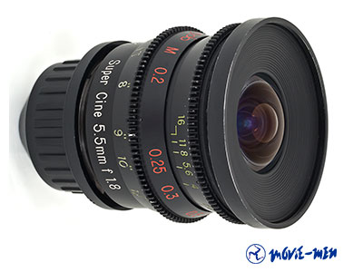 400x300_objetivos_camaras-5,5-MM.-OPTEX-T-1,9