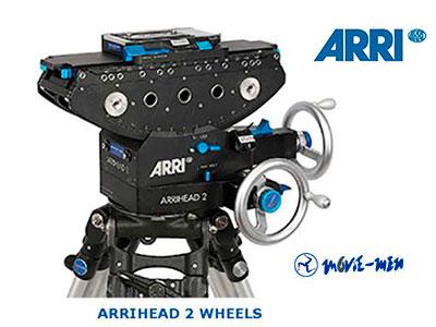 ARRIHEAD 2 wheels