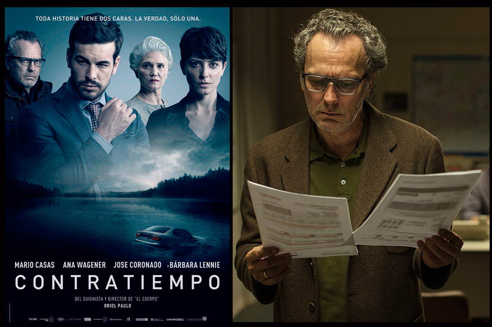 Trabajos Cine Movie-Men 2015 / Contratiempo