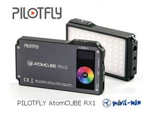 PILOTFLY AtomCUBE RX1